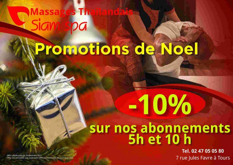 Promotions sur les abonnements pour  les fêtes de Noël